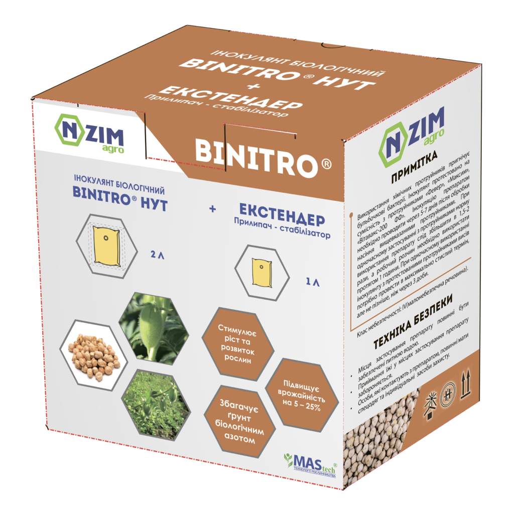 Bintro Нут - Азотфіксуючий інокулянт для нуту