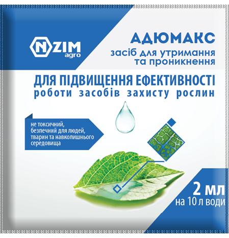 АДЮМАКС - ад'ювант-сурфактант