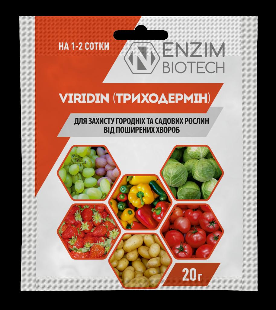 Viridin (Триходермін) - біологічний фунгіцид широкого спектру дії